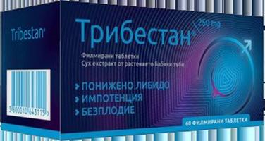 Tribestan logo